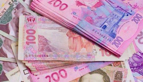 Украинцам сложнее будет получить кредит