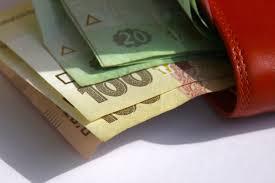 Зарплату українцям піднімуть на 200 гривень за рік