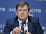 Розенко заявил о большой реформе системы соцстрахования: Что планируют изменить