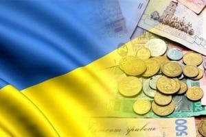 Украинские власти придумали, как залатать дыры в бюджете