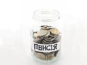 В Украине массово выплачиваются пенсии «мертвым душам»