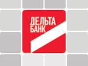 «Дельта Банк» снова под пристальным вниманием