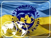 Из-за бюджета сотрудничество МВФ с Украиной на грани срыва