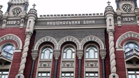 НБУ ликвидирует банк «Финансы и Кредит»