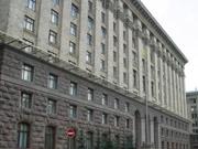 Какие налоги власти Киева думают ввести на жилье