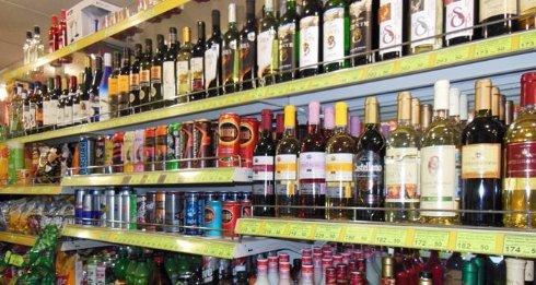 Распитие спиртных напитков может влететь в копеечку