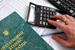 Как подорожает жизнь после изменений в Налоговом кодексе: прогнозы