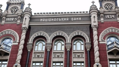 НБУ ликвидирует один из крупнейших банков