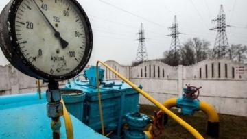 РФ пообещала не отключать газ Украине