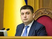 Подписан закон о реструктуризации валютных кредитов