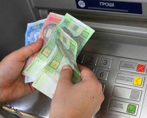 Осторожно: украинские банки придумали, как по-новому заработать на клиентах