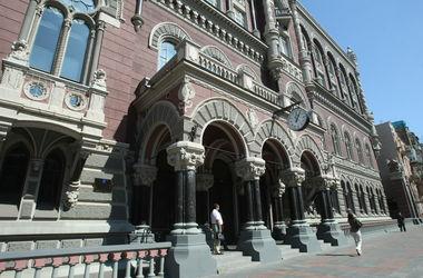 В Украине ликвидируют крупный банк