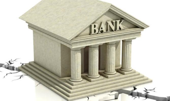 Очередной украинский банк попал под ликвидацию за махинации