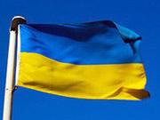 Как видит мир: Место Украины по уровню коррупции и экономической свободы