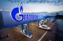 «Газпром» відреагував на виставлення штрафу АМКУ