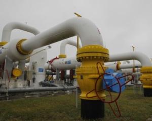 Газ подешевшає з 1 лютого — Нафтогаз