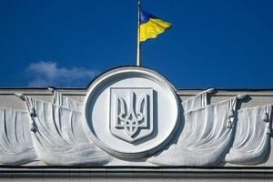 Какие новые законы вступили в силу в Украине: полный список