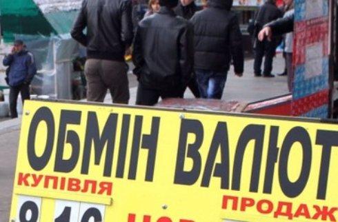 Если завтра в Украине дефолт, — американский журналист
