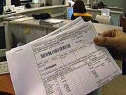 Украинцы платят за «коммуналку» по 780 грн – Госстат