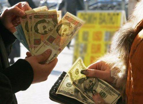 Эксперты рассказали, каким будет средний курс гривни в 2016 году