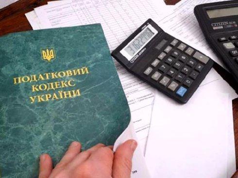 Вступила в силу новая форма декларации об имущественном состоянии и доходах населения
