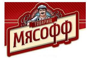 Крымчане рассказали, каким «мясом» их кормит Путин