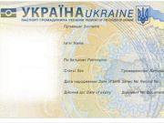Жизнь по карте: Украинцам завтра начнут выдавать ID-карты