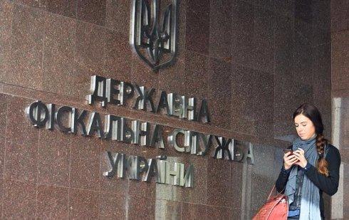 В Украине вводится новая форма имущественной декларации
