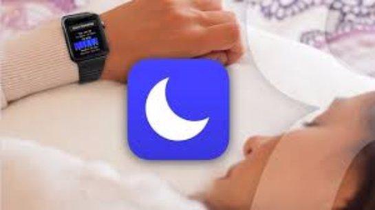 Сон владельцев Apple Watch можно будет отслеживать с помощью нового приложения