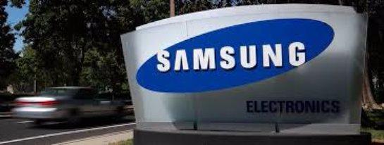 Компания Samsung инвестирует в «Darktrace»