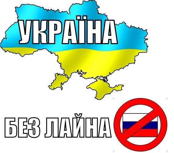 СБУ обнаружила в Одноклассниках и Вконтакте около 800 антиукраинских групп