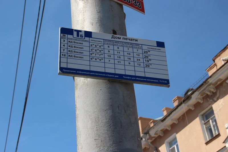 На омских остановках появилось более 1 000 табличек с расписанием автобусов