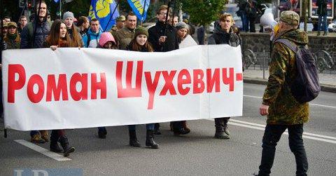 Киевсовет переименовал проспект Ватутина в честь Шухевича