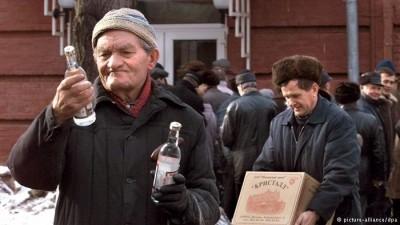 Минздрав РФ разрешил россиянам пить водку каждый день