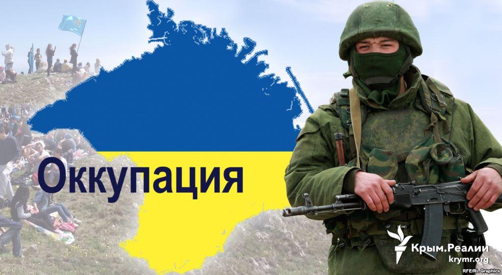 """ЕСПЧ принял позицию Украины в """"крымском деле"""" против РФ"""