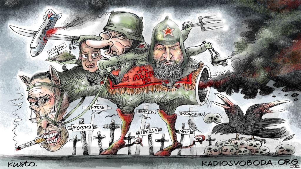 Москва финансирует антиевропейских политиков и фашистов