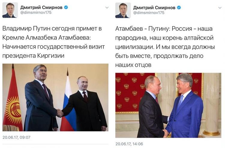 Президент Киргизии заявил, что киргизы произошли от россиян