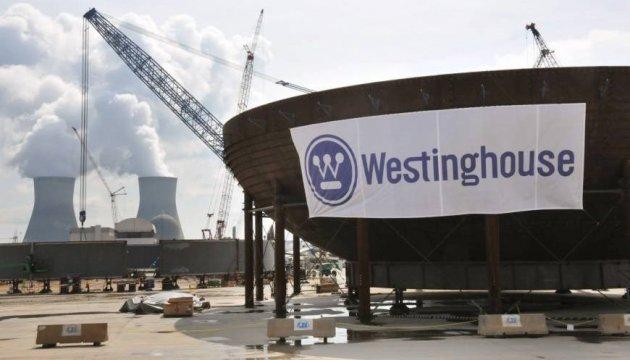 Украина закупит в США минимум 2 млн. т. угля и планирует закупать 55% ядерного топлива