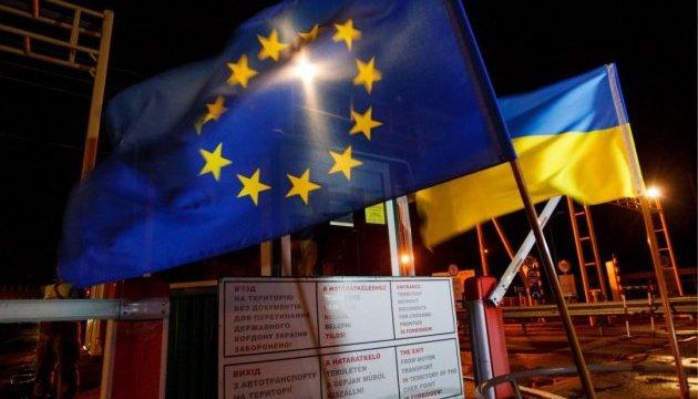 Сотни украинцев уже пересекли границы ЕС без виз
