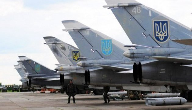 """В учениях """"Голубой трезуб"""" приняли участие все виды авиации ВСУ"""