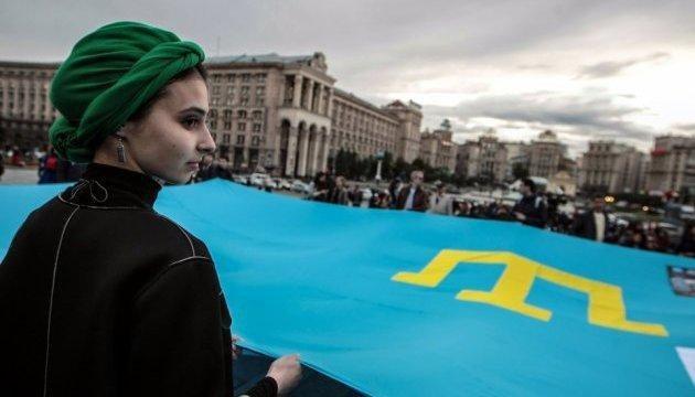 День крымскотатарского флага: в Киеве состоятся шествие и автопробег