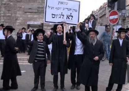 Иерусалимские ультраортодоксы забросали камнями израильского солдата