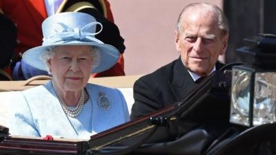 Муж королевы Британии срочно госпитализирован