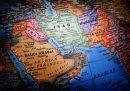 Израиль и Саудовская Аравия пытаются наладить экономические отношения