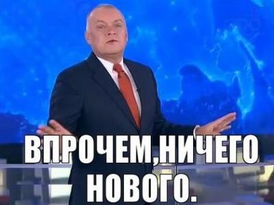 Пропагандиста Киселева хотят выгнать с телевидения за нагнетание истерии