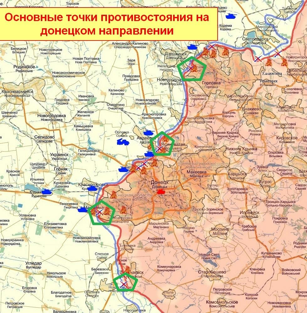 Донецкие боевики серьезно опасаются окружения – сводка боевых действий