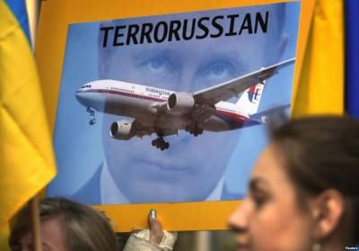 В ОБСЕ предложили признать Россию оккупантом