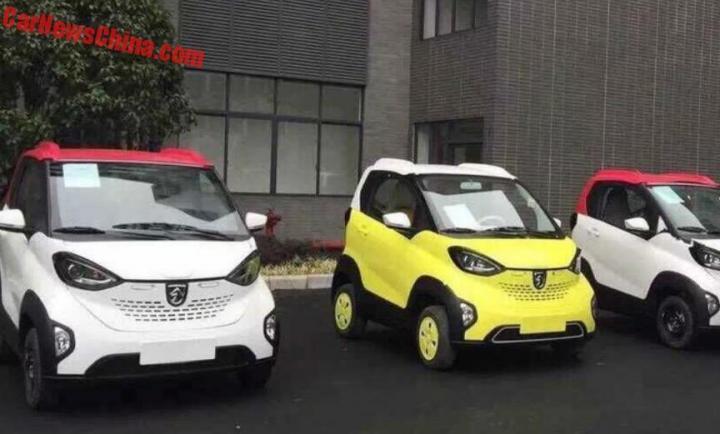 Американская General Motors разработала электромобиль за $5 тыс. (фото)