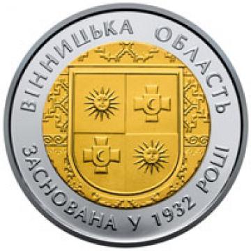 НБУ вводит в обращение новую памятную монету