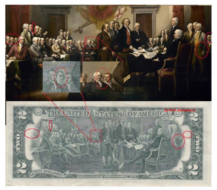 Андрей Зинченко: скрытые смыслы или семиотика денежных знаков (часть 5)